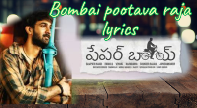 Bombay Pothava Raja song Lyrics || Paper Boy (Telugu)(2018) (Telugu/English Lyrics)