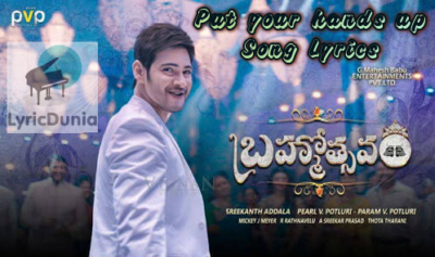 Put Your Hands Up Song Lyrics Bramotshavam | Mahesh Babu | samantha| | Kajal | Srikanth Addala| micky J meyar