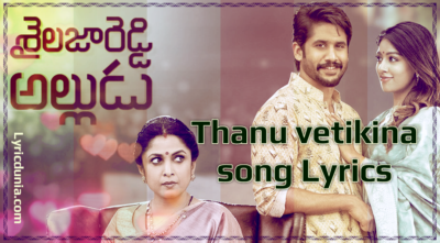 Thanu Vethikina Song Lyrics Song with Lyrics  Sailaja Reddy Alludu |Akkineni Naga Chaitanya, Anu Emmanuel|