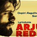 Oopiri Aguthunnadhey Song Lyrics-Movie-Arjun Reddy(2017) Vijay Devarakonda Shalini Pandey