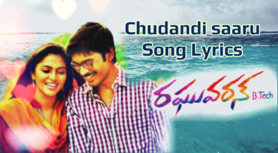 Chudandi Saaru Song Lyrics-Movie-Raghuvaran B.Tech(2014)_ Dhanush_Amala Paul
