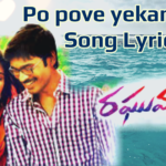 Po Pove Ekantham Song Lyrics-Movie-Raghuvaran B.Tech_Dhanush_Amala Paul
