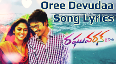 Ori Devuda Song Lyrics-Movie-Raghuvaran B.Tech(2014)__Dhanush, Amala Paul