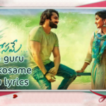 Hello guru prema kosame song lyrics in telugu | ram | devi sri prasad