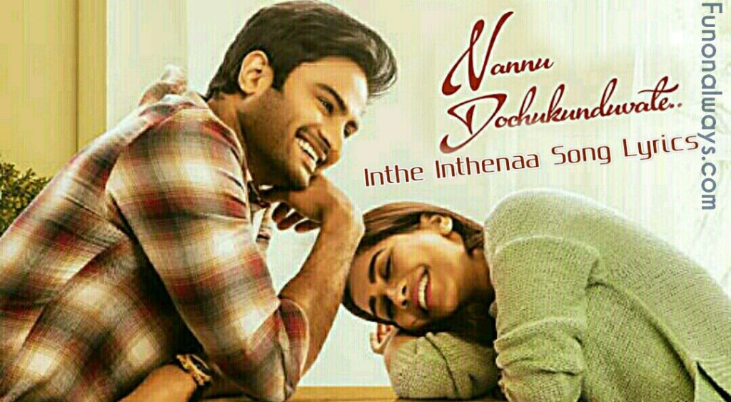 Inthe Inthenaa Song Lyrics Song Lyrics – Nannu Dochukunduvate Sudheer Babu, Nabha Natesh