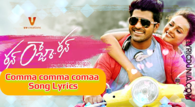 Coma Coma Song Lyrics-Movie-Run Raja Run(2014)_Shrwanand, Seerat Kapoor