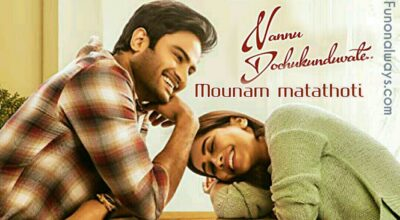 Mounam Maatathoti Song Lyrics Song Lyrics – Nannu Dochukunduvate  Sudheer Babu, Nabha Natesh
