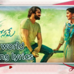 My world is flying Lyrics in telugu- hello guru prema kosame-Ram-Devi sri Prasad