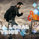 Pakka Local Song Lyrics-Movie-Janatha Garage(2016) | Jr.NTR | Samantha | Nithya Menon | Mohan Lal