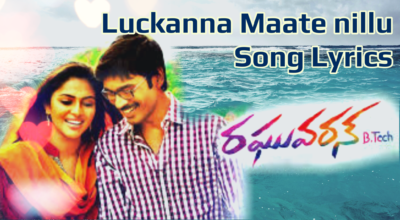 Luck Anna Maate Nillu Song Lyrics-Movie-Raghuvaran B.Tech(2014)_Dhanush_ Amala Paul