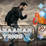 Pranaamam Song Lyrics-Movie- Janatha Garage(2016) | Jr. NTR | Samantha | Nithya Menon