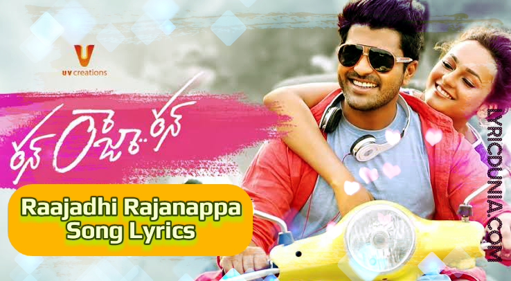 Rajadhi Rajanappa Song Lyrics-Movie-Run Raja Run-2014_Sharwanand, Seerat Kapoor