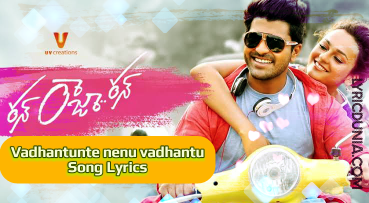 Vadhantune Song Lyrics-Movie-Run Raja Run(2014)_Sharwanand, Seerat Kapoor