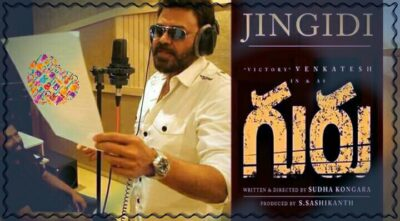 Jingidi Jingidi Song Lyrics | Guru | Venkatesh
