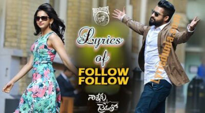 Follow follow song Lyrics | Nanaku Prematho| Jr NTR | Rakul Preeth.