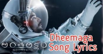 https://lyricdunia.com/dheemaga-song-lyrics-antariksham/