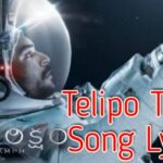 Telipo Telipo song Lyrics – Antariksham