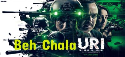 Beh Chala song Lyrics | Uri- The Surgical Strike (2019)