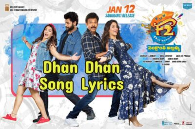 Dhan Dhan Song Lyrics F2 |Venkatesh, Varun Tej.