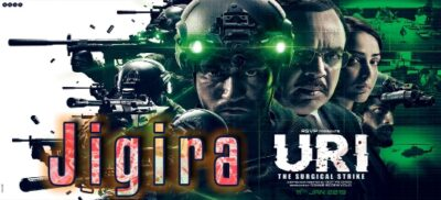 Jigra song Lyrics | Uri -The Surgical Strike (2019)