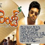 Nenu nuvvantu song Lyrics | Orange movie