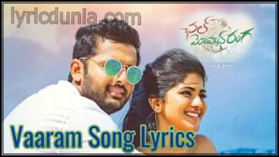 Chal mohana ranga – first looku somavaram lyrics