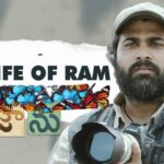 The Life Of Ram  Song Lyrics in telugu | Jaanu Song Lyrics | Sharwanand | Samantha | Govind Vasantha