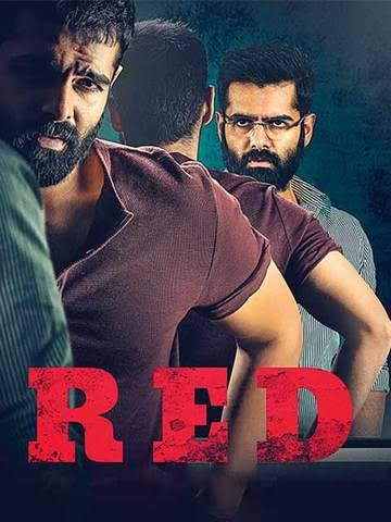 Dinchak Song Lyrics from RED Movie-Ram potheneni