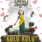 Kolu Kolu Song Lyrics In Telugu and English Lyrics– Virata Parvam Movie Song Lyrics