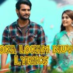 Okey Oka Lokam Song Lyrics – Sashi Telugu Movie